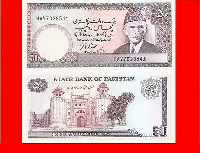 PAKISTAN  p40 - 50 rupee 1986 Uncirculated