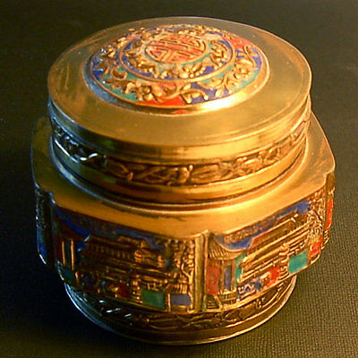 Vintage Antique Chinese Tea Caddy or Trinket Box, Enameled Brass. Ships FREE
