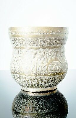 Antique Islamic India Indian Kashmiri Persian Copper vase. Silver wash to base