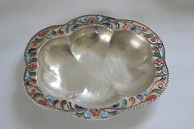 Small Sterling Silver and Enamel Hammered Pin or Jewelry Dish