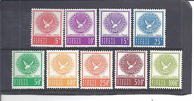 CYPRUS Revenues...J. Barefoot #50-58...Complete Set of 9...1960...Mint  NH