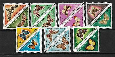 MALI Stamps Butterflies Postage Dues set connected pairs 1964 D83/96 MNH