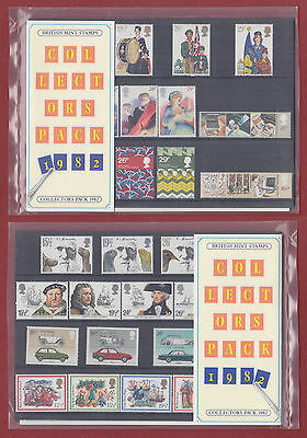 1982 Collectors Year Pack with unmounted mint MNH stamps
