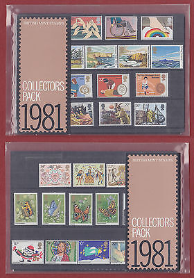1981 Collectors Year Pack with unmounted mint MNH stamps