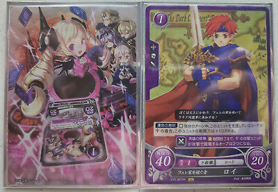 Fire Emblem Cipher Promotion Cards. New cards added.