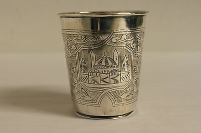 Ottoman Cup Beaker Silver Beautifully Engraved Foliage Not Silver Plated Fine