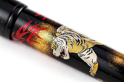 "Namiki Yukari ""White Tiger of Asia"" Limited Edition Maki-e Fountain Pen"