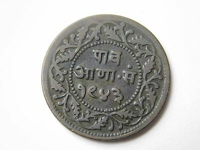 India Princely State Indore 1/4 Anna 1886 ( VS 1943 ) coin foreign (1692)