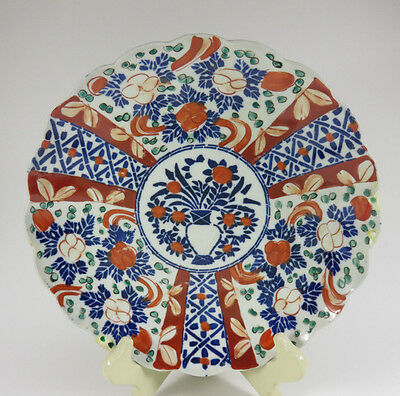 Antique 19th C. Edo / Meiji Japanese Arita Imari Porcelain Kiku Plate