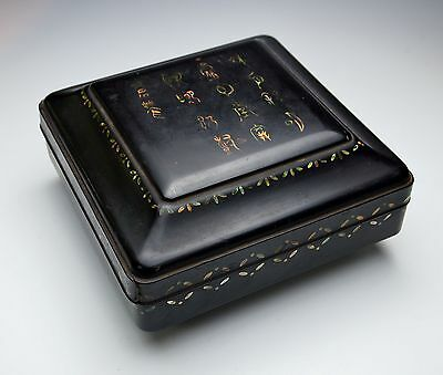 ANTIQUE INLAID JAPANESE LACQUER BOX Edo Period Mother of Pearl Seal Script MOP