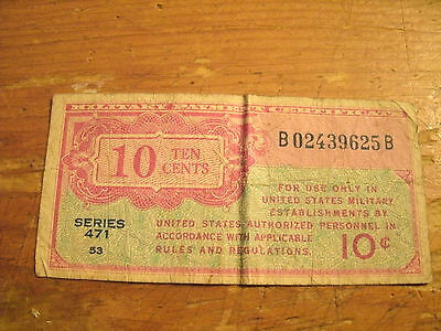 Ten Cents Military Payment Certificate Series 471