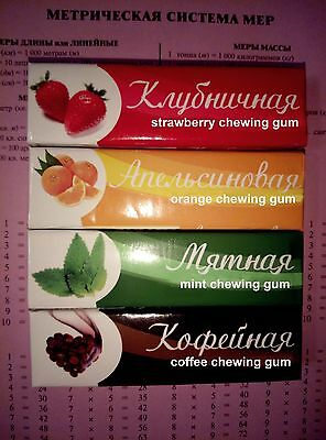 4 types of a chewing gum. Analog of the known chewing gum of the USSR!