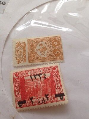 Old Turkish Stamp