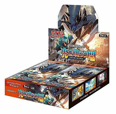 "Pokemon card game Sun & Moon expansion pack ""darkness - eating a light"" BOX"