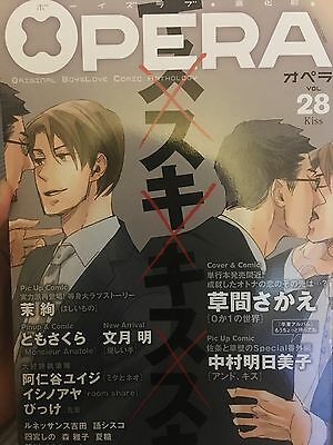 Yaoi Anthology OPERA Vol.28 (2011, one free Doujinshi) - International Shipping