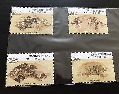 1975 Taiwan Stamps- Chinese Painting