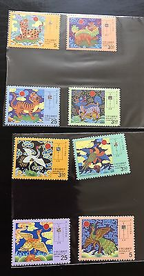 Taiwan Stamps- Ancient Chinese Clothes