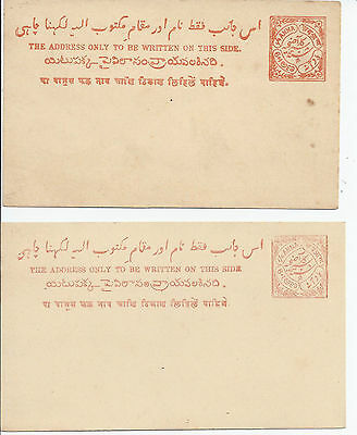 Stationery: India Hyderabad Mint Cards