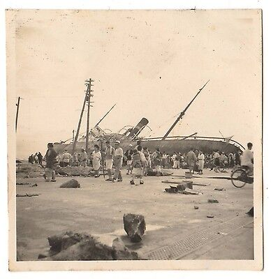 Japanese. Natural disasters of the 1920s -1930s (2)