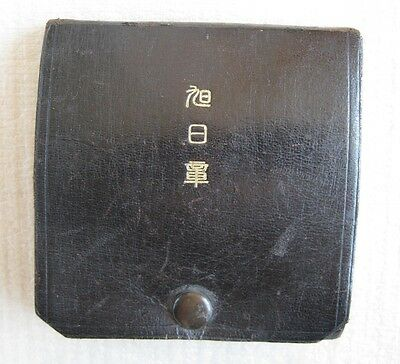 Japanese. Field case for the Star of the Rising Sun. VERY RARE !!!