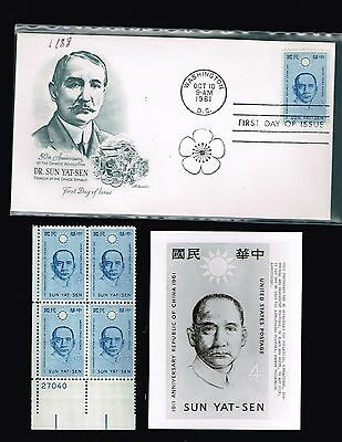 Sun Yat-Sen (1188)-Plt Blk/photo Essay/fdc  Scarce
