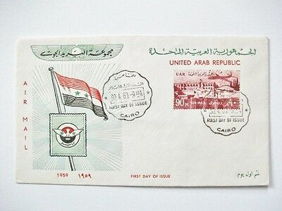 1960 United Arab Republic Airmail First Day Cover - Cairo Egypt