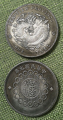 2PCS China Silver Dollar coins  z2