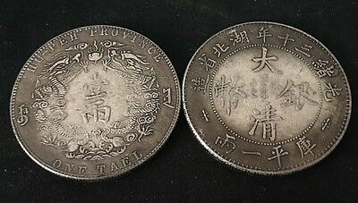 2PCS China Silver Dollar dragon coins   gy1