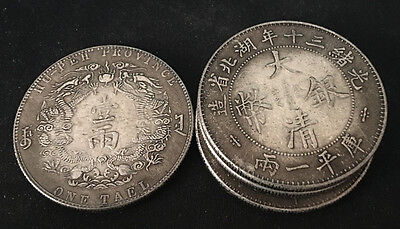 4PCS China Silver Dollar dragon coins   gy3