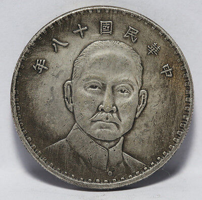 China Silver Dollar coins    ft1