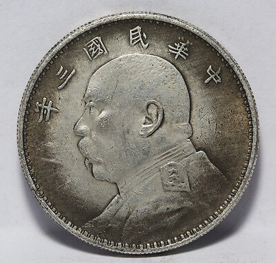 China Silver Dollar coins    ft9