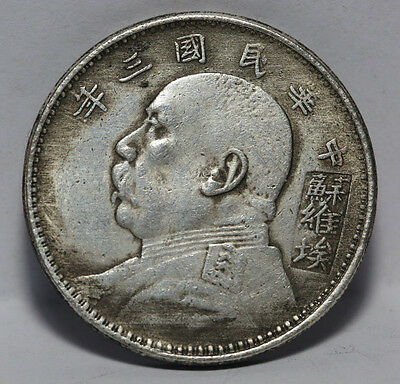 China Silver Dollar coins   ft2
