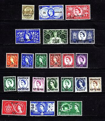Stamps: British Bahrain: 1933-57