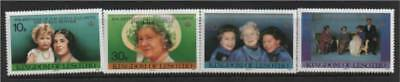 Lesotho 1985 Life & Times Queen Mother SG 635/8 MNH