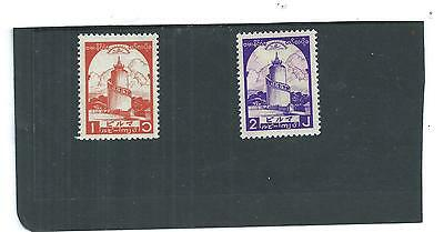 Burma 1943 Watch Tower Mandalay.mint .  As Per Scan