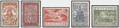 Timbres Bulgarie 264/8 ** lot 21192
