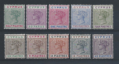 CYPRUS 1894-96 SET OF TEN (30pa VALUE DAMAGED US) MM SG 40/49 CAT £250+£200