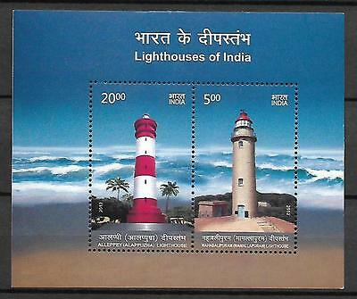 INDIA A mint MS with (2) commem. stamps 2012