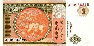 Mongolia P-61Aa 2008 Note 1 tugrik World Paper Money Banknote incirculated CA