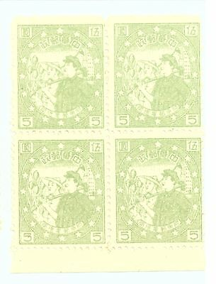 1940's china memorial stamp, A, 中国North east, MNH, one block of 4,liberated zone