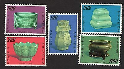 Taiwan. 11864-68. Famous Ancient Chinese -Song Dynast. Set of 5. Mint Hinged -27