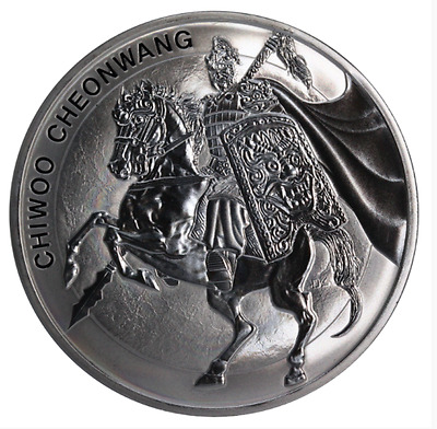 2017 South Korea Chiwoo Cheonwang 1 oz Silver BU Medal Knight Warrior Soccer Fan