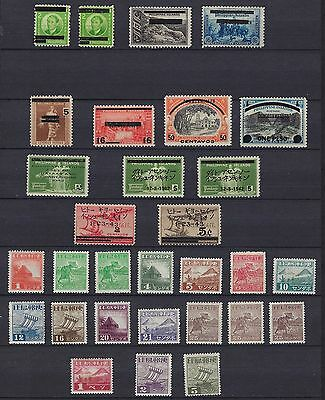 1942-44 Philippines Scott N1-39, NB1-8, NJ1, NO1-7 all Japan occup'n stamps mint