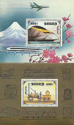 Timbres Trains Mongolie BF244/5 ** lot 1643
