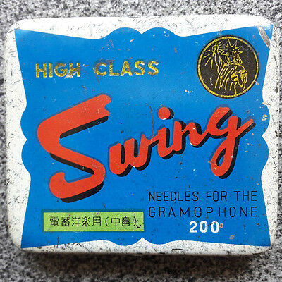 SWING Japanese gramophone needle tin