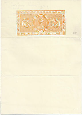 Stationery: India MYSORE 2as Revenue Sheet Mint
