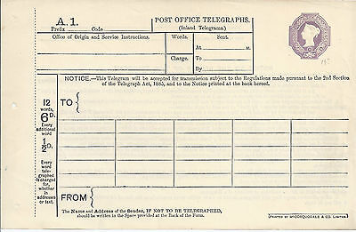 Stationery: GB QV 6d Telegraph Form Mint