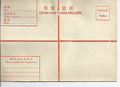 Stationery: China? Formula Registered Envelope Size G mint