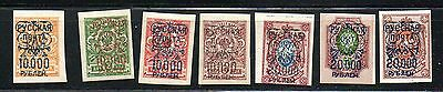 Russia- 1921 Rare 7-Overprint Stamps -H- From Gen. P. Wrangler's Army -Military