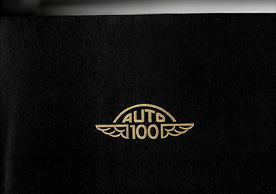 Auto 100 Cars On Stamps Amazing Ring Binder World's Greatest Car Collection